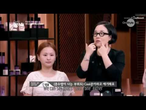 [Eng Sub] Get it Beauty - Beauty Class with Jung Saem Mool (3)