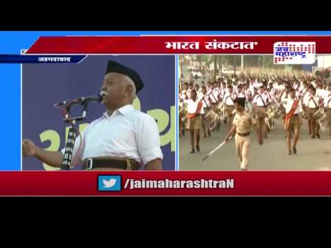 If Hindus Are in Danger, Then India Is Also in Danger: RSS