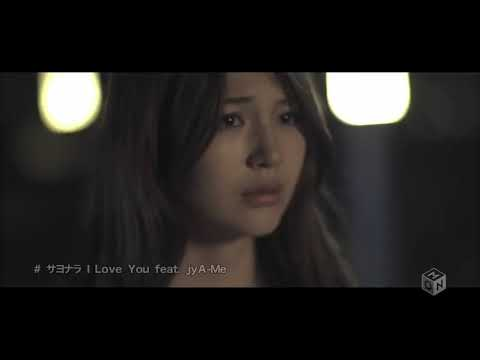 cliff-edge-sayonara-i-love-you-feat-jya-me-(romaji-+-sub-indo)