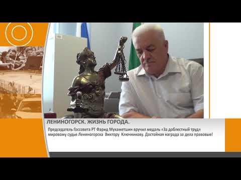 31.07.19 Лениногорск Бугульма
