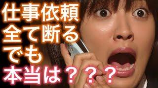 NHKの朝ドラ大変何でしょうね....新たなイメージで動き出した感じですの...