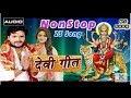 Download Bhojpuri Durga Mata Geet 2017 #  NonStop 25 Song   Khesari Lal Yadav Durga Puja Song MP3 song and Music Video