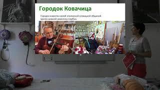 видео Туры в Сербию