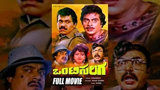 Kedi No 1 Kannada Full HD Movie || Tiger Prabhakar, Viji, Dheerendra Gopal.