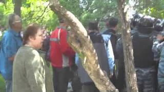 «День гнева» в Киеве 14 мая