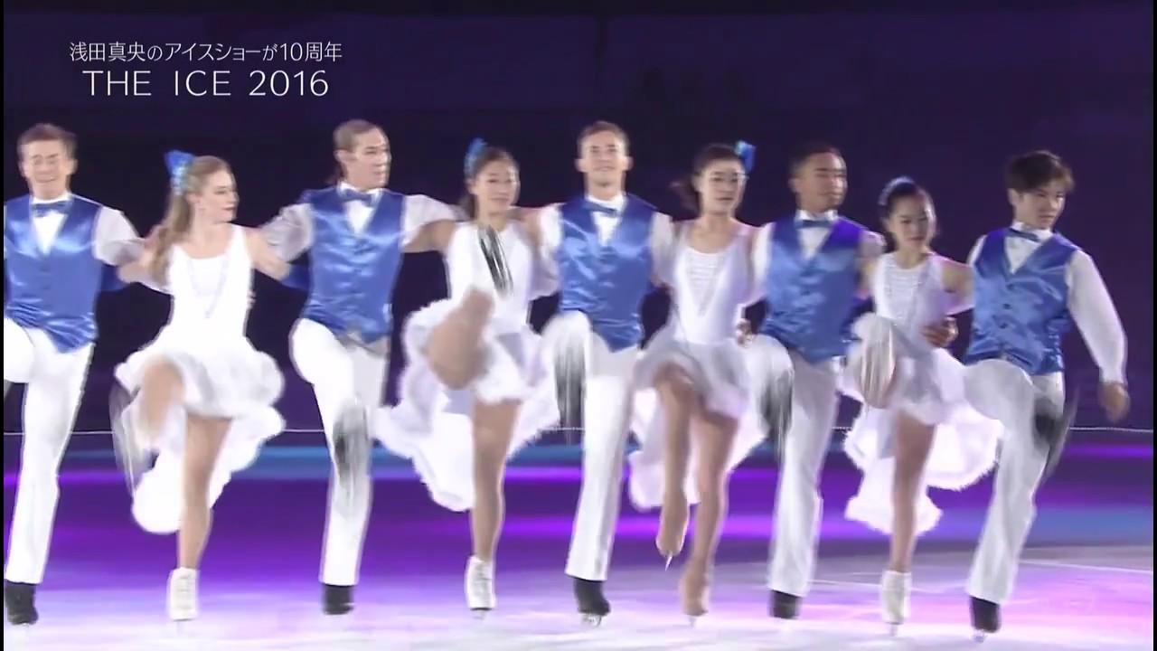 The Ice 2016 opening ザ アイス...