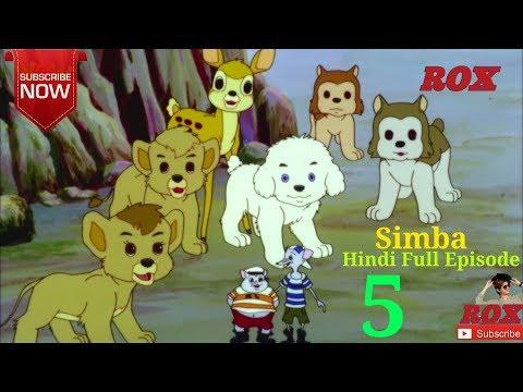 Simba Hindi Full Episode - 5 || Simba The...