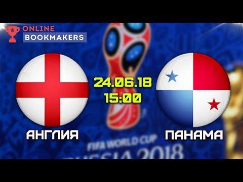 Прогноз и ставки на матч Нигерия — Исландия 22.06.2018из YouTube · Длительность: 4 мин5 с