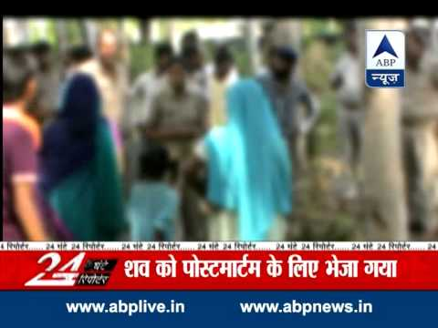 Woman body found hanging from tree in Meerut, UP