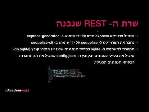 node express sequelize rest exercise