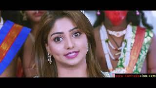 Bharjari Kannada full movie