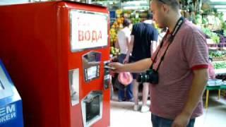 видео Как взломать автомат по продаже газировки
