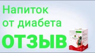 санаторий сахарный диабет за границей(, 2016-02-16T23:34:07.000Z)