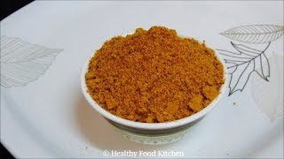 Vangibath Powder Recipe - Vangibath Podi Recipe by Healthy Food Kitchen