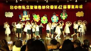 2016-07-15 聖雅各42畢業典禮_鯨象班舞蹈表演