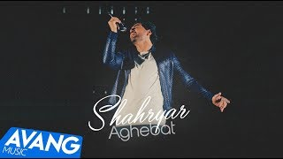 Video Shahryar - Aghebat OFFICIAL MUSIC VIDEO download MP3, 3GP, MP4, WEBM, AVI, FLV Juli 2018