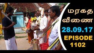 Maragadha Veenai Sun TV Climax Episode 1102 28/09/2017