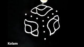 easy & Pretty sangu kolam designs || simple conch rangoli || easy shankham muggulu || s2 kolam