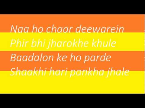AASHIYAN LYRICS