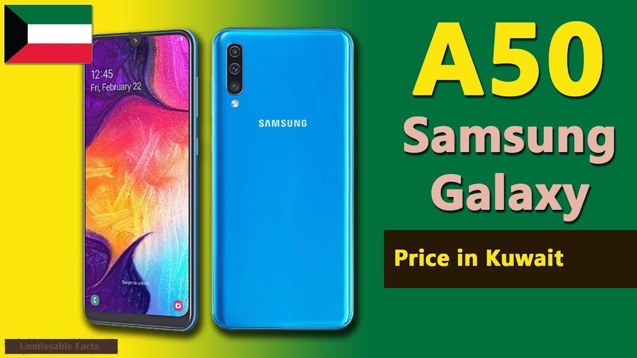 Samsung Galaxy A50 price in Kuwait | A50 specs, price in Kuwait