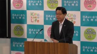 平成29年6月21日(水曜日)市長記者会見