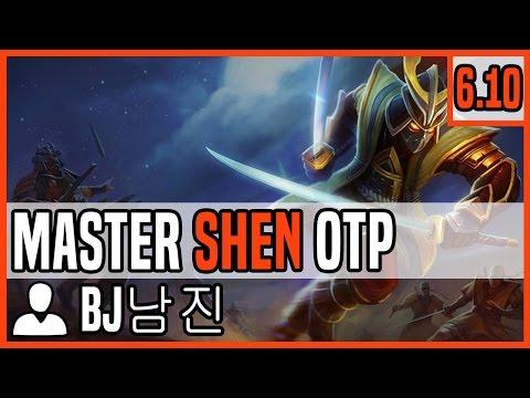 Patch 6.10 Shen Top OTP - Matchup: Ekko - Ranked Master KR