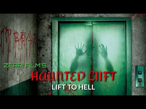 HAUNTED LIIFT FULL MOVIE IN HINDI | AWARD WINNING SHORT FILM (2019) | VICKY SHAW 2.0