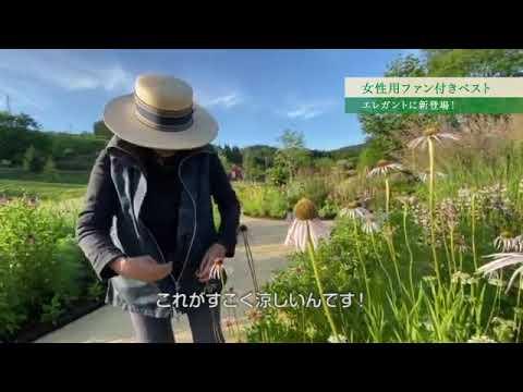 吉谷桂子様 ファンベスト動画
