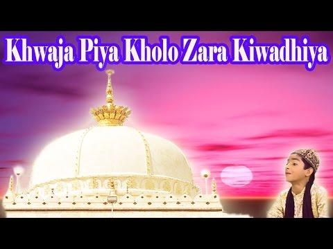 Khwaja Piya Kholo Zara Kiwadhiya || Best Qawwali 2017 || Rais Anis Sabri