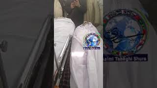 Maulana Jameel sahab aur bhai Ishaq Patel Sahab ka Janazah