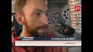 Репортаж мурманского ТВ о посёлке Пирамида на Шпицбергене
