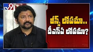 Vallabhaneni vamsi attacks TDP - TV9
