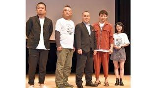 元NMB48で現・吉本坂46の三秋里歩が20日、沖縄・那覇を中心に開催されて...