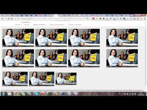 Как находить качественные картинки (клипарт) бесплатно