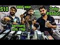 Samsung सिर्फ 5500/- only | Raksha Bandhan special iphone Wale Bhaiya | Samsung S20, S10,Note10,tabs