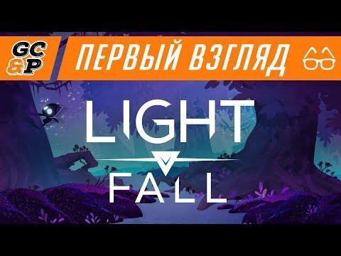 LIGHT FALL | Платформер для читеров | Первый взгляд / обзор