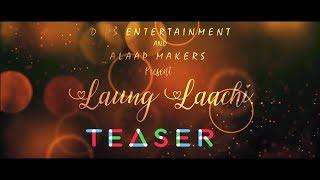 #launglaachi  Laung Laachi Title Song Mannat Noor | Teaser | Singer Shalu