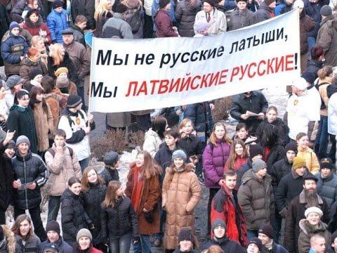 Руслан Панкратов. Русские в Латвии