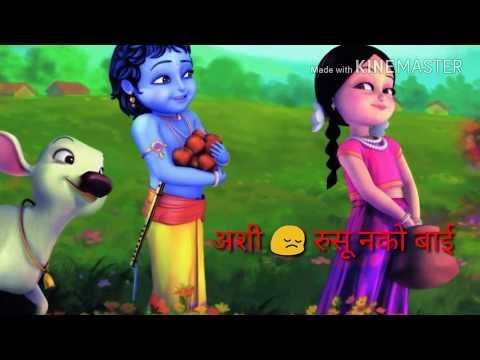 Radha Radha majhi Radha kuthe geli status video lyrics   What's app status video