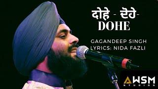 Dohe | Gagandeep Singh live | Lyrics: Nida Fazli | Naad Productions