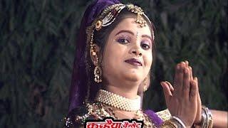 Jija Ke Ladua Part 2- Bundelkhandi Rai Dance