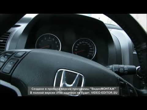 Моменты,  на которые необходимо обратить внимание при покупке автомобиля HONDA CRV