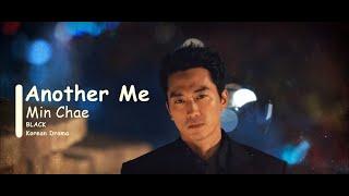 Min Chae - Another Me (Lyrics) || BLACK  Korean Drama