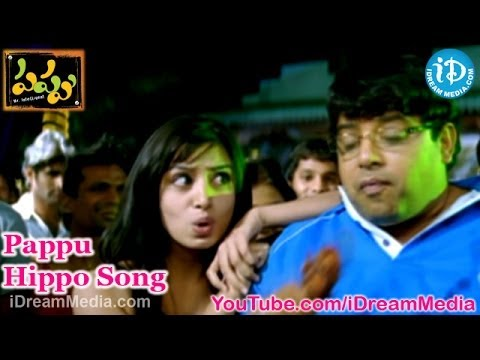 Pappu Hippo Song - Pappu Movie Songs - Krishnudu - Deepika - Subbaraju