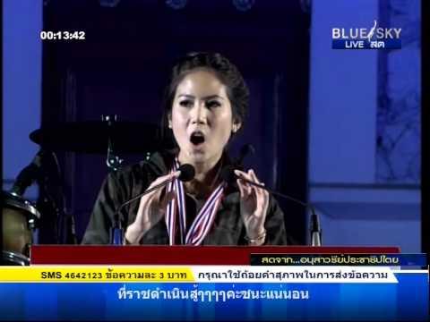 201213 จิตภัสร์ ภิรมย์ภักดี สรุปข่าวเป็นภาษาอังกฤษ
