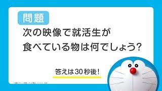 本当に満足できる就職を。マイナビ2019 https://job.mynavi.jp/2019/ キ...