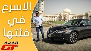 Nissan Altima 2017 نيسان التيما