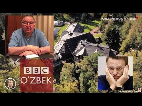 Алишер Усмонов Медведевга пора берганини рад қилди - BBC O'zbek