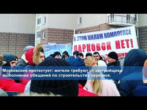 Сюжет телеканала Москва-24 про недавний митинг в Московском