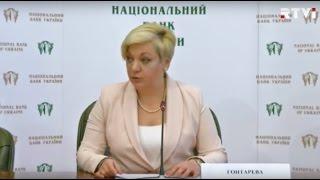 Гонтарева подала в отставку с поста главы Нацбанка Украины